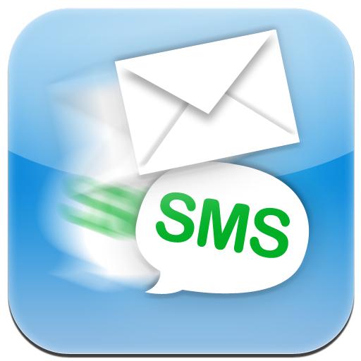 SMS / E-MAIL