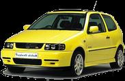 Polo [1995-1999]